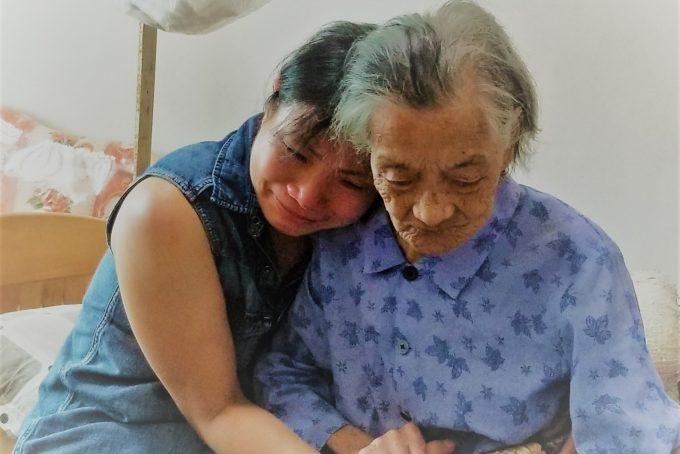 Ling and Grandma